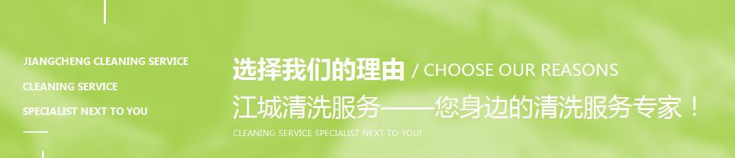 武漢日常保潔公司