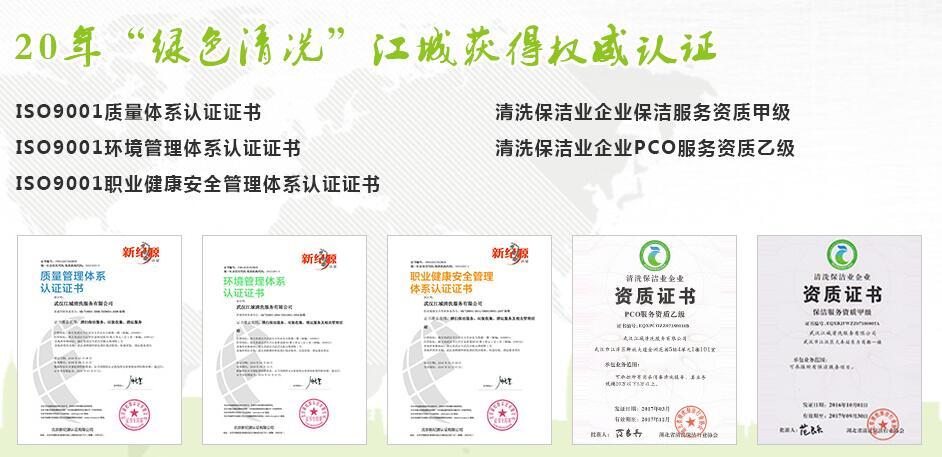 武汉家政服务公司