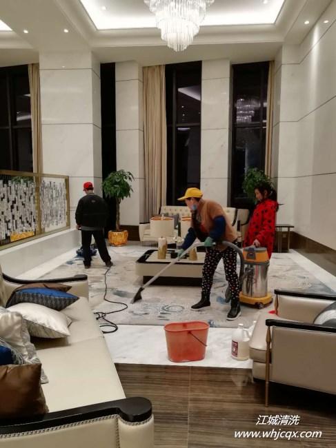 武汉地毯清洗的保养和清洗技巧