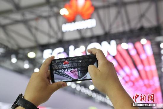 资料图:华为引领5G浪潮。 张亨伟 摄