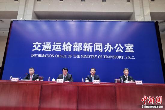 9月26日交通运输部发布会现场。张旭 摄
