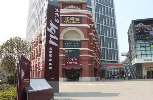 武汉1911日常保洁