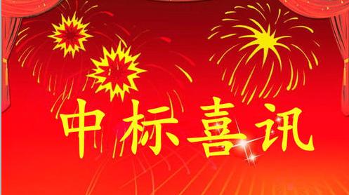热烈祝贺武汉江城清洗中标杭州机场货站楼和配餐楼日常保洁项目