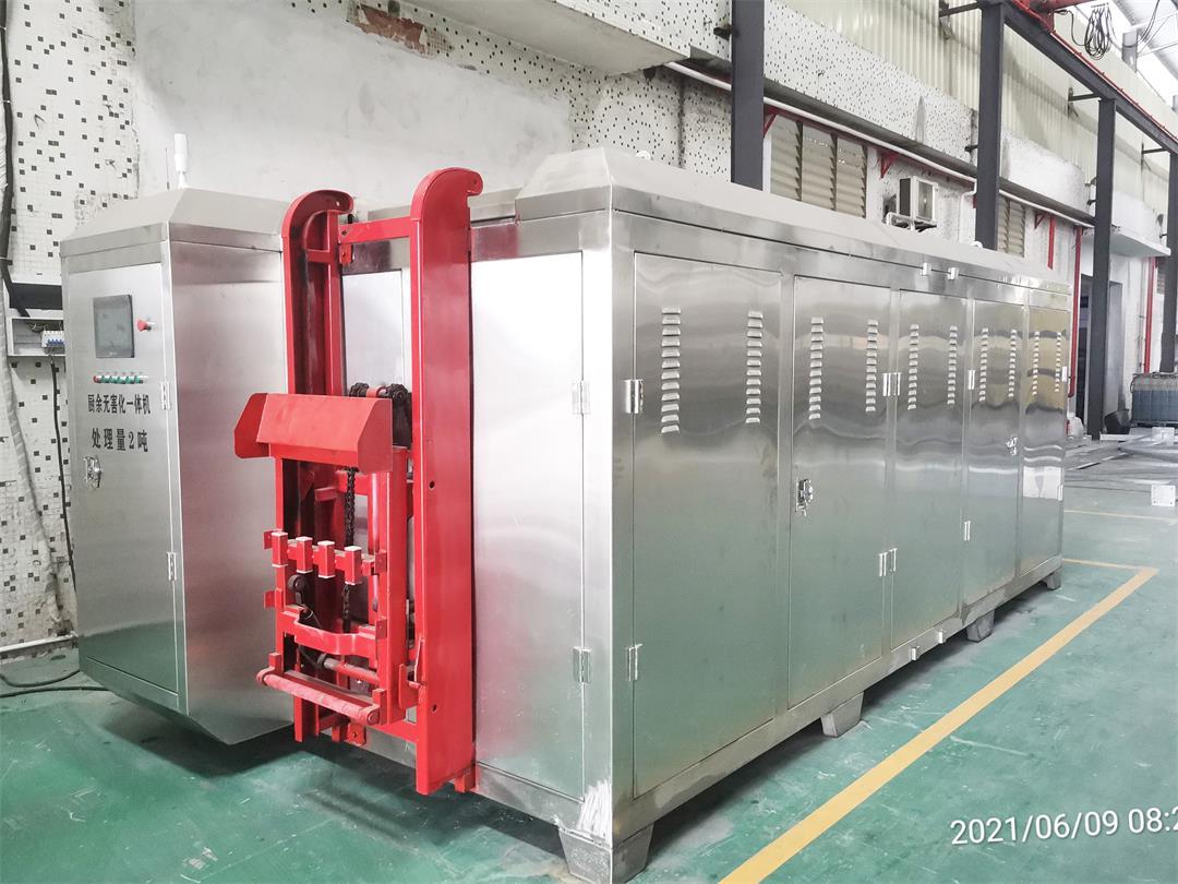 1000公斤餐厨垃圾处理设备