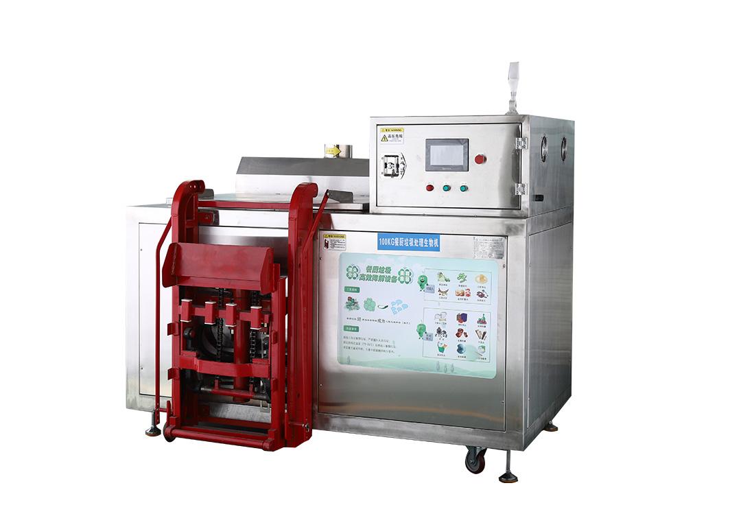 餐厨垃圾处理设备处理垃圾进行处理技术经过一个适当的处理和加工