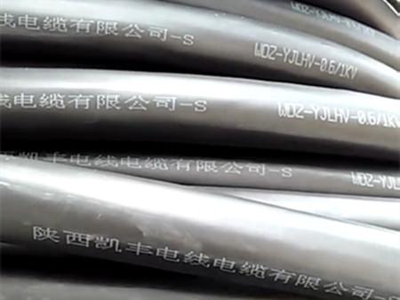 铝合金电缆产品,值得推荐!