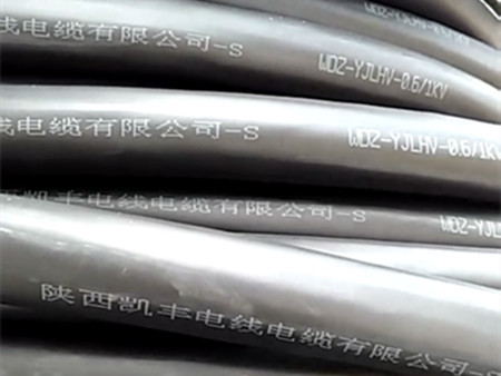 陕西铝合金电缆