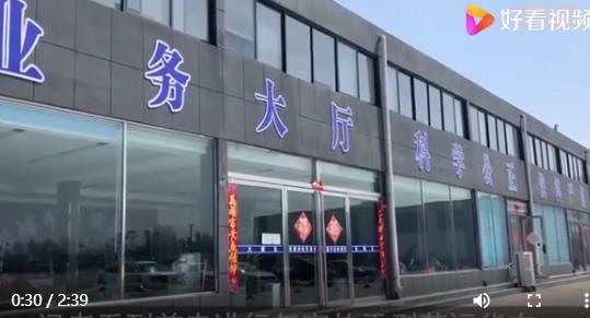 河南禹州:大货车不装2000多元的视频监控就过不了年审