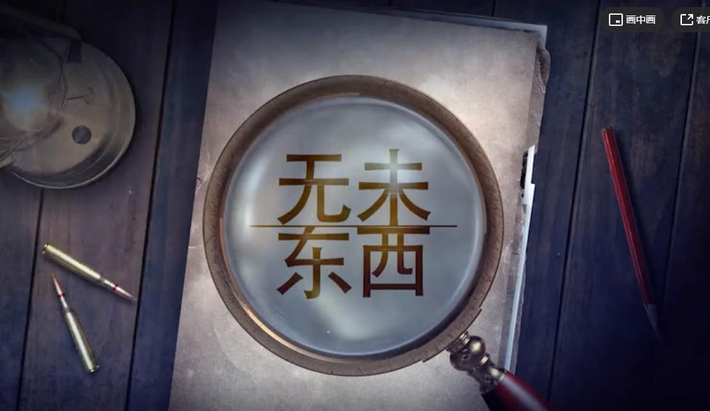 中国数学迎来黄金一代,十年时间能与美国并驾齐驱?