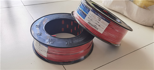 ZC—BV电线电缆