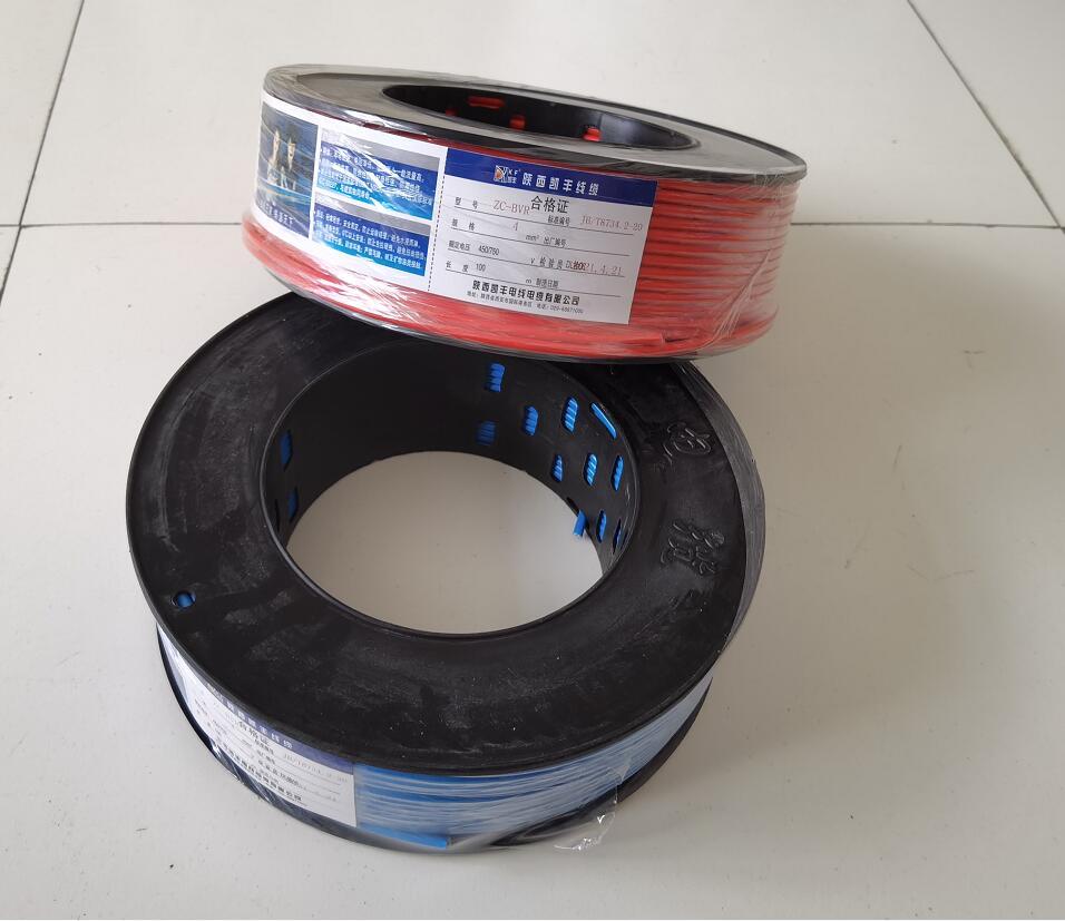 ZR—BVR  4mm 电线电缆