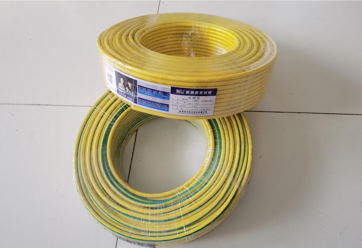 ZR—BV   16mm2  电线电缆