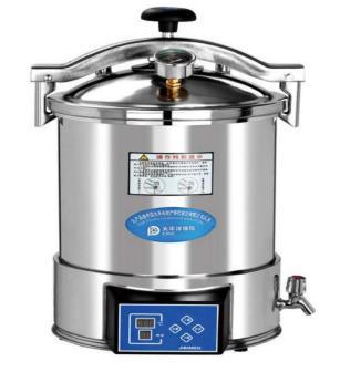 手提式压力灭菌器YX-24HDD