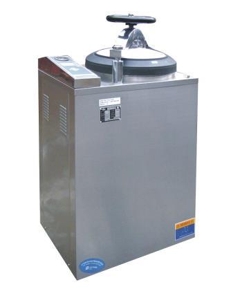 立式压力蒸汽灭菌器LS-35HV