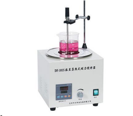 西安磁力搅拌器