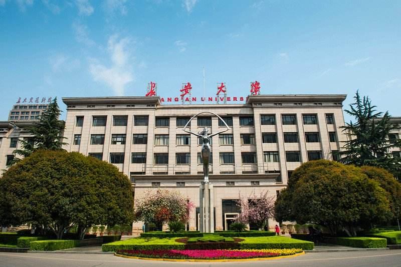 长安大学-不锈钢供水管安装