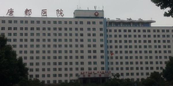 西安唐都医院-不锈钢给水管安装