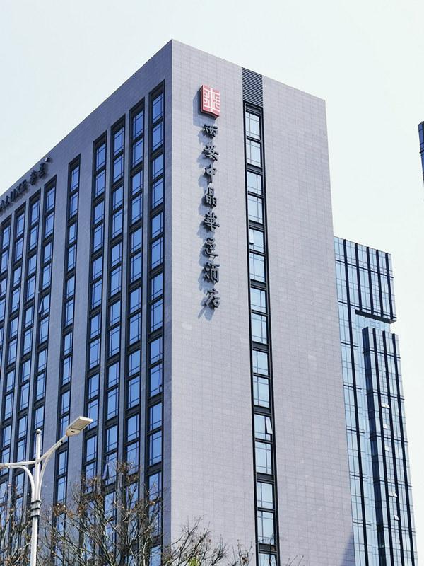 西安中晶華邑酒店-薄壁不銹鋼給水管安裝