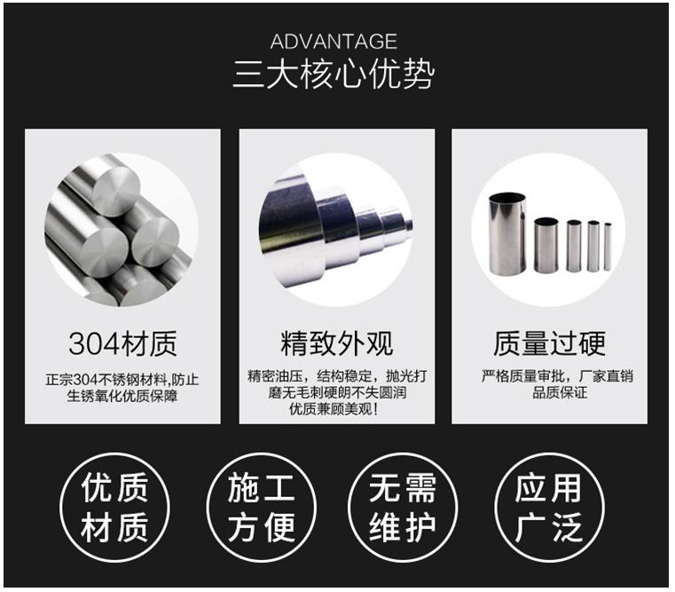 不锈钢水管材质