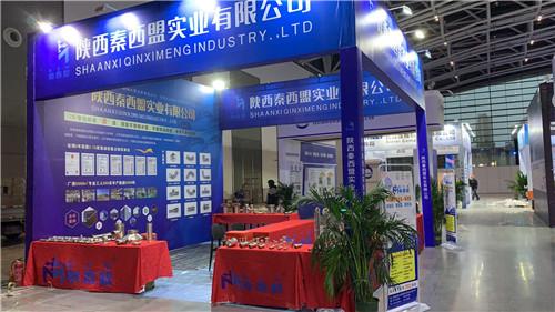 48家企业参展陕西西安水博会,一睹亮点风貌