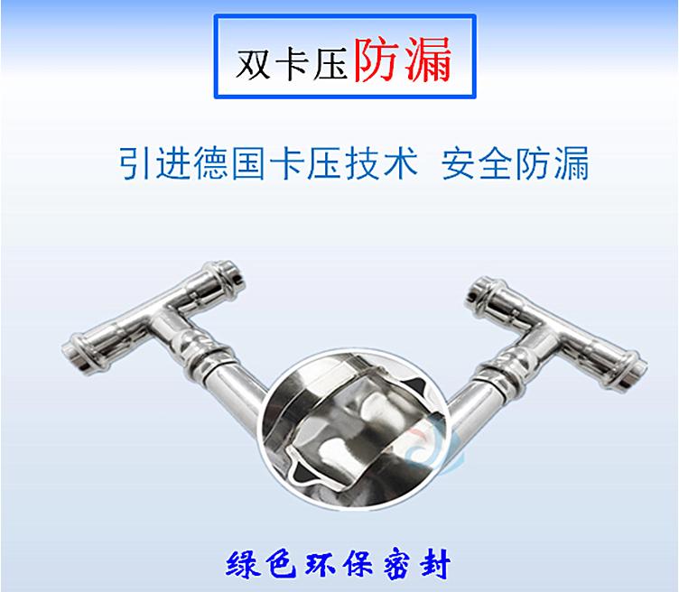 卡压式不锈钢管件生产厂家