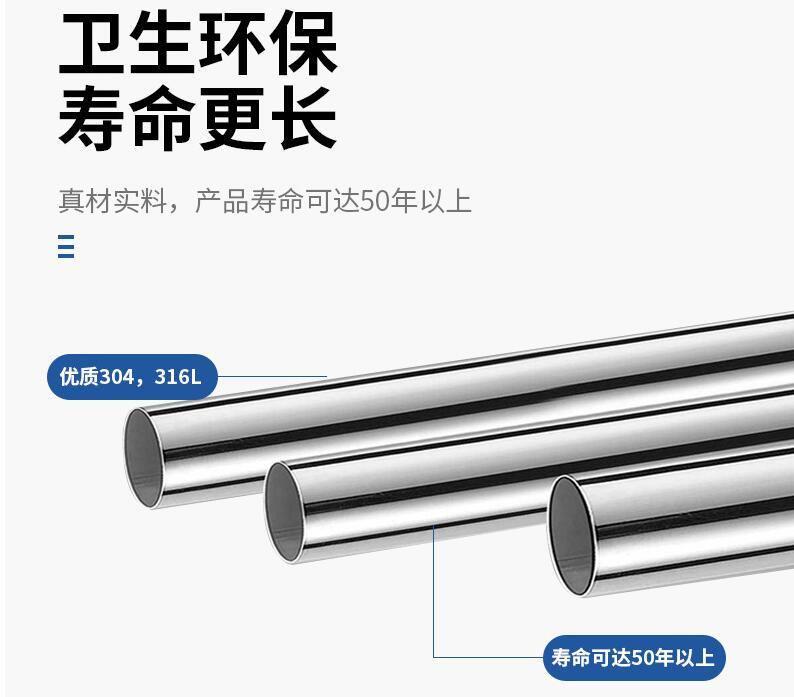 不锈钢管316