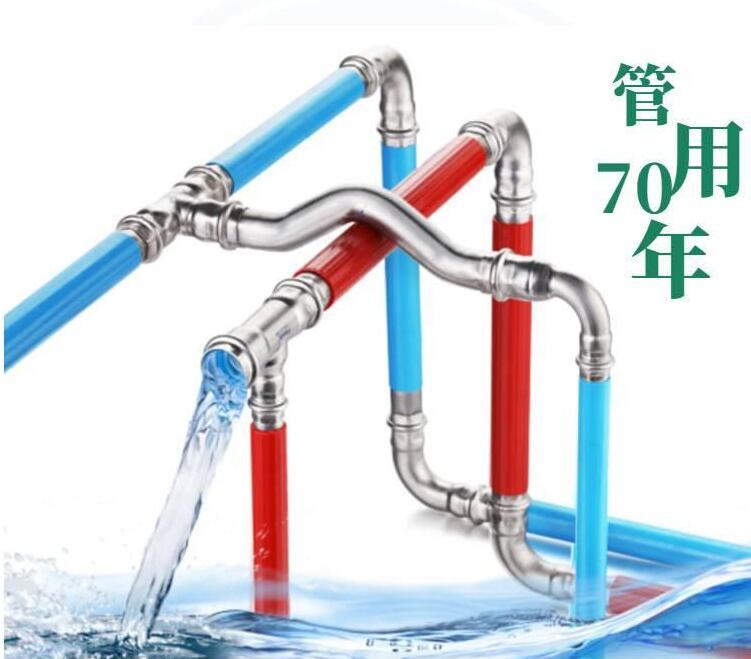 不锈钢给水管保温