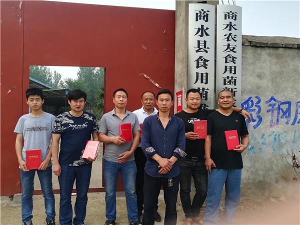 河南平菇栽培培训学员见证