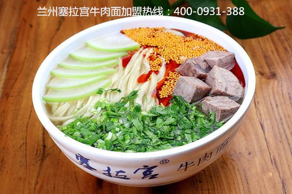 美食与传统文化的结合