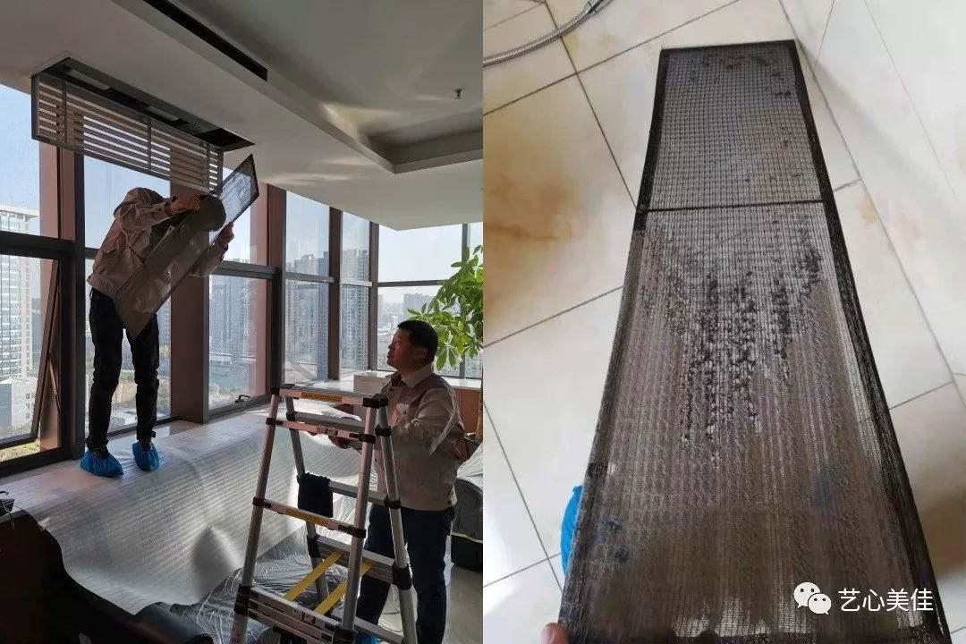风管式中央空调空调内机深度清洗上门服务——西安中央空调保养服务