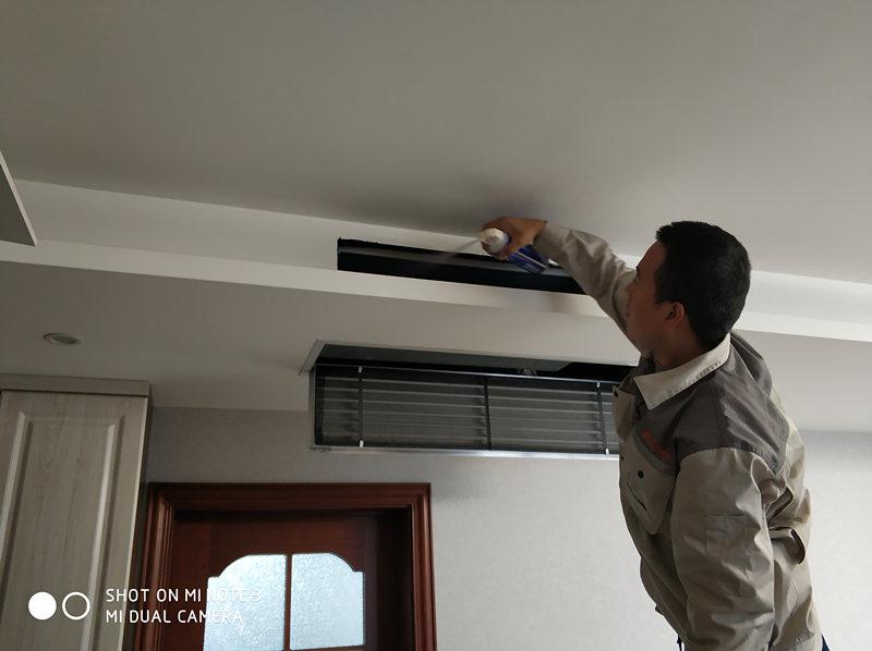 西安空调保养公司