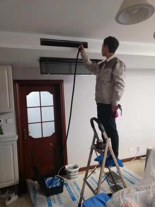 西安空调保养服务