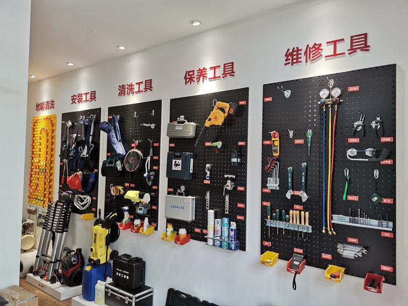 工具展示区