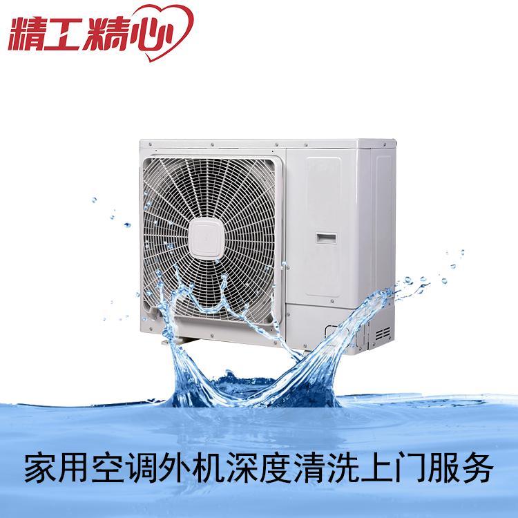 西安中央空调清洗服务