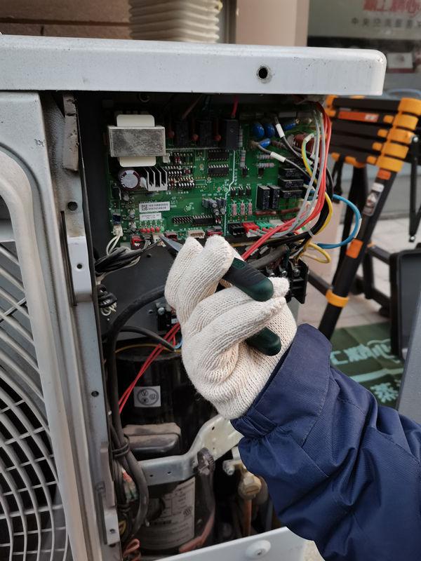 西安中央空调保养维修