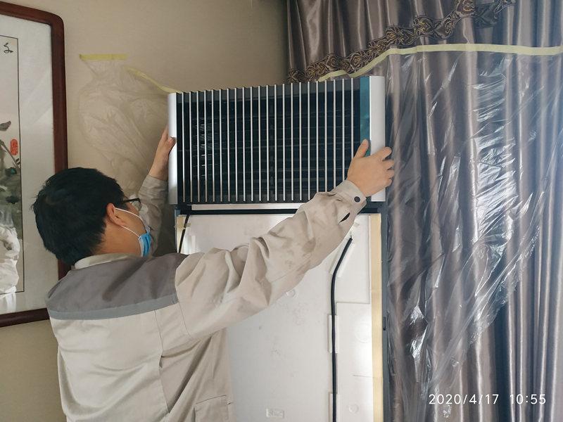 家用中央空调如何清洗?听艺心美佳小编怎么说
