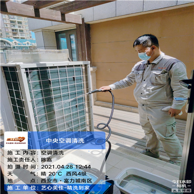 风机盘管清洗消毒作业方案