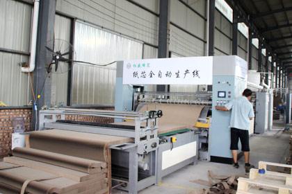 陕西木质包装箱厂家