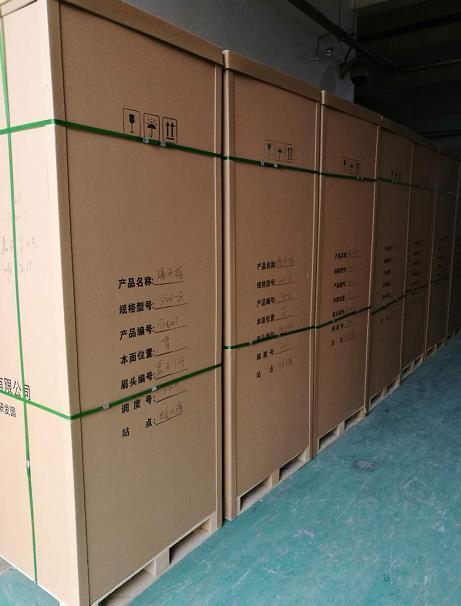德雷希尔(西安)电气有限公司