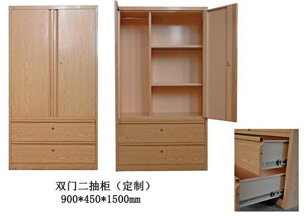 成都储物柜—双门二抽柜