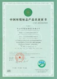 河南真石漆资质证书