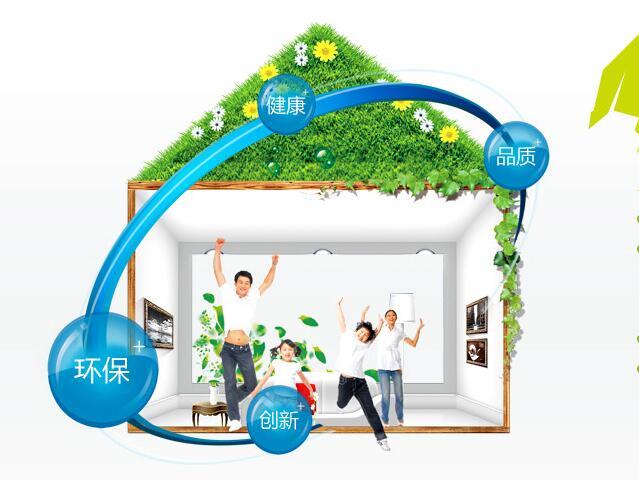 郑州保温环保材料