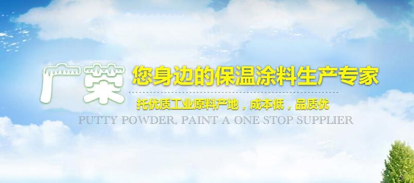 郑州防水环保涂料
