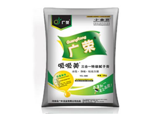 淮阳县广荣涂料厂教你如何选购河南腻子粉