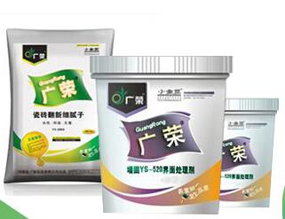 河南保温环保材料厂家告诉您内墙保温涂料的优缺点