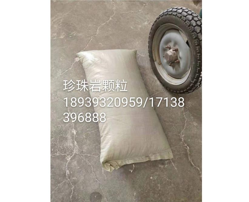 河南珍珠岩价格