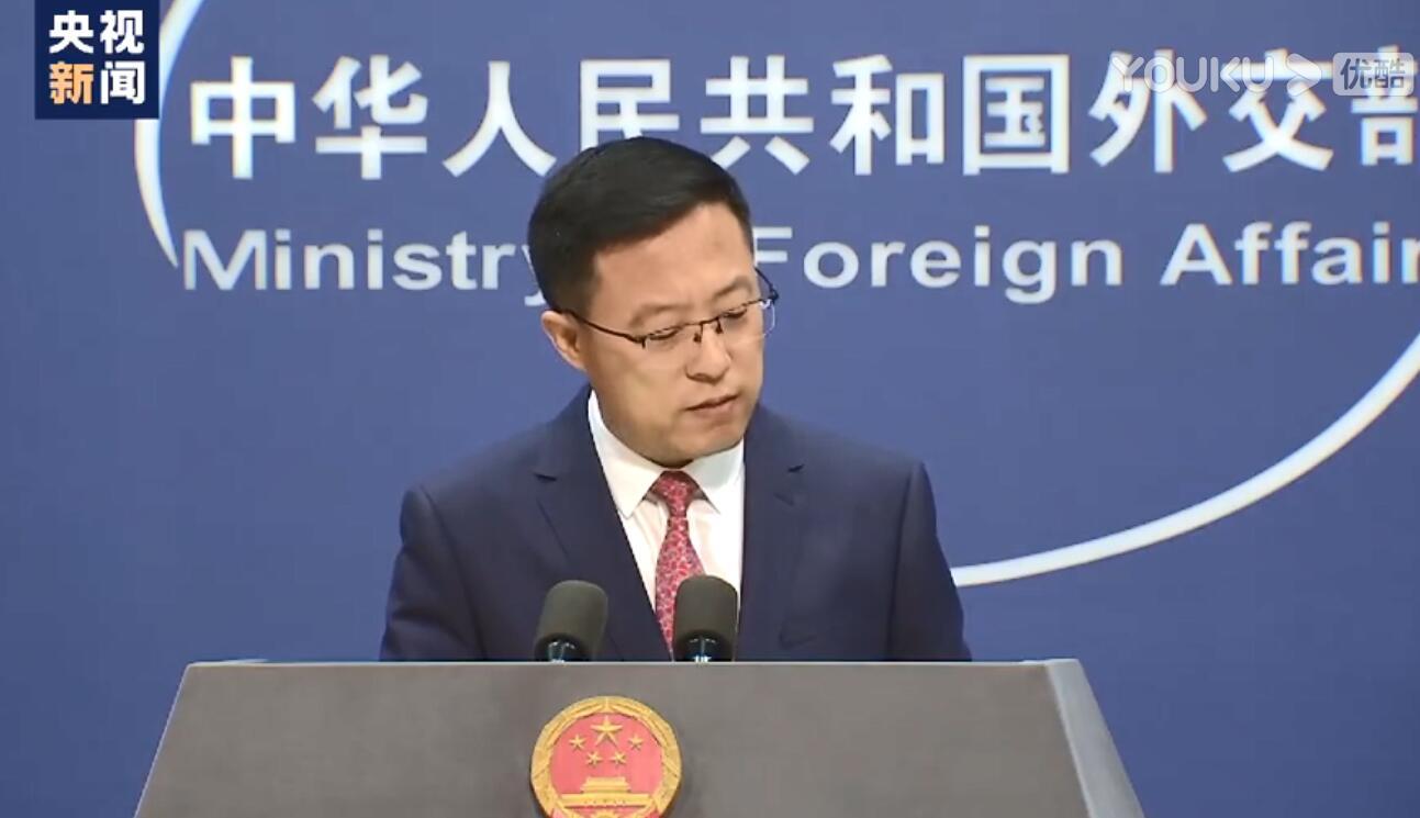 2020.9.24大家手笔:充分展现中国负责任大国的自觉担当