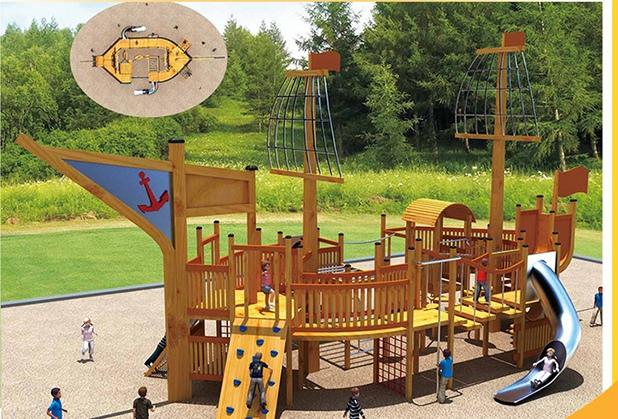 成都游乐场设备-木质游乐设施