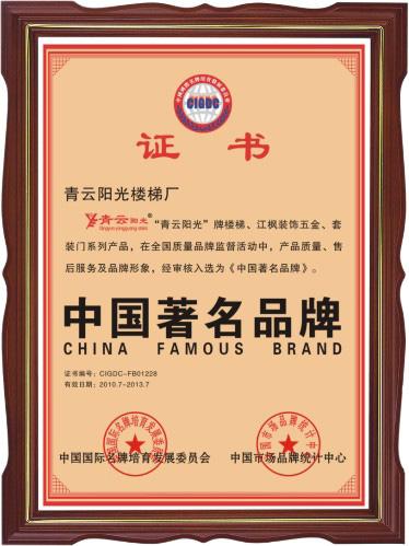 手机赌钱游戏厂荣获中国著名品牌