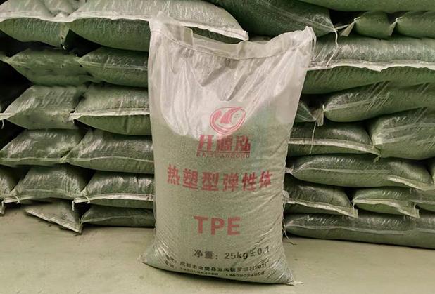 成都热塑性TPE草坪颗粒